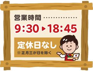 割 ふく 仮登録メールが届かない…福井県の電子クーポンに不満続々 「ふく割」県側はコールセンターなどで説明対応(福井新聞ONLINE)